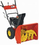 Wolf-Garten Select SF 61 E snowblower petrol