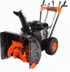 PATRIOT PS 731 snowblower petrol
