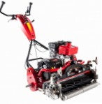 Shibaura G-FLOW22-A11STE  self-propelled lawn mower petrol