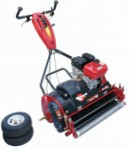 Shibaura G-EXE22L  self-propelled lawn mower